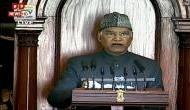 Budget Session 2021: अपने अभिभाषण में राष्ट्रपति ने किया लाल किले पर तिरंगे के अपमान और किसानों की MSP का जिक्र