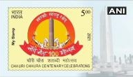 चौरी-चौरा शताब्दी समारोह: PM मोदी ने जारी किया डाक टिकट, कहा- किसानों की रही बड़ी भूमिका