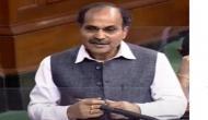 Monsoon session : लोकसभा में अधीर रंजन चौधरी की जगह लेने के लिए रेस में कांग्रेस के ये नेता