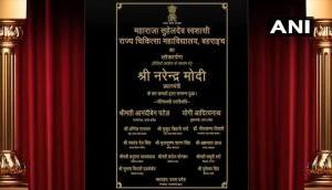महाराजा सुहेलदेव स्मारक की पीएम मोदी ने रखी आधारशिला, कहा- पीढ़ियों को करेगा प्रेरित