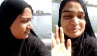 VIDEO: हंसते-हंसते बनाया वीडियो, फिर नदी में कूदकर आयशा ने दे दी जान, देखकर रो देंगे आप