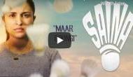 साइना नेहवाल की बायोपिक का टीजर आउट,परिणीति का दिखा दमदार अंदाज