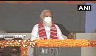 Assam Elections 2021: असम में बोले PM मोदी- कांग्रेस सिर्फ सत्ता की भूखी, कांग्रेस मतलब भ्रष्टाचार