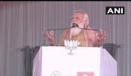 Assembly Elections 2021: असम की चुनावी जनसभा में बोले PM मोदी- कांग्रेस वोट के लिए कुछ भी कर सकती है