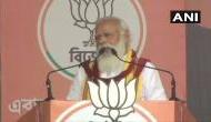 West Bengal: रैली में अचानक बीमार हुई महिला तो PM मोदी ने भाषण रोक भेजी अपने डॉक्टरों की टीम