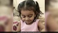 Video: भारत की ढाई साल की Wonder Girl से मिलकर रह जाएंगे हैरान, जुबानी याद है 205 देशों की राजधानियां