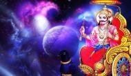 Saturday Vastu Tips: शनिदेवा का आशीर्वाद पाने के लिए शनिवार को अपनाएं ये उपाय