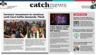 15th July Catch News ePaper, English ePaper, Today ePaper, Online News Epaper