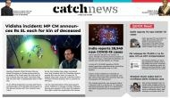 16th July Catch News ePaper, English ePaper, Today ePaper, Online News Epaper