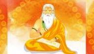Guru Purnima 2021: गुरु पूर्णिमा पर ये उपाय करने से बदल जाएगी आपकी किस्मत, ऐसे करें अपने गुरु को नमन