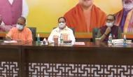 यूपी चुनाव को लेकर BJP ने कसी कमर, 20 अगस्त तक सभी 403 विधानसभा सीटों में करेगी बैठक