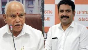 Karnataka HC issues notice to Yediyurappa, his son in corruption case