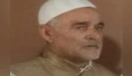 Jammu and Kashmir: Attacks are intended to stop J-K peace process, says Apni Party after killing of Ghulam Hassan Lone