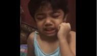 Video: मम्मी से पढ़ाई के दौरान बच्ची का रो-रोकर हुआ बुरा हाल, देखकर आपका दिल भी पसीज जाएगा