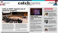 3rd September Catch News ePaper, English ePaper, Today ePaper, Online News Epaper