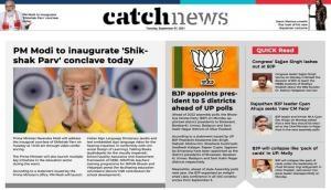7th September Catch News ePaper, English ePaper, Today ePaper, Online News Epaper