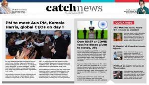 23rd September Catch News ePaper, English ePaper, Today ePaper, Online News Epaper