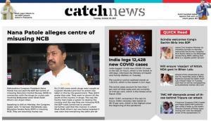 26th October Catch News ePaper, English ePaper, Today ePaper, Online News Epaper