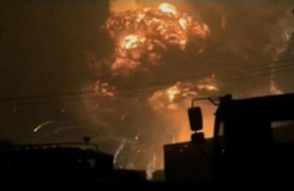 Tianjin_China_blast_AFP