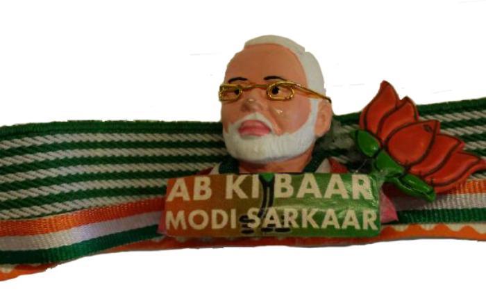 Modi Rakhi