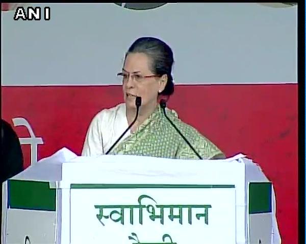 Sonia Gandhi. Photo: Twitter/ANI_news