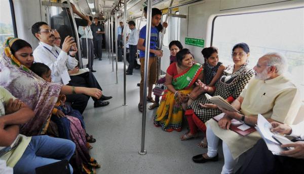 Modi Metro/live/pti