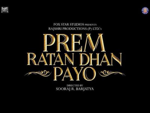 salman-khan-prdp-logo-twitter.jpeg