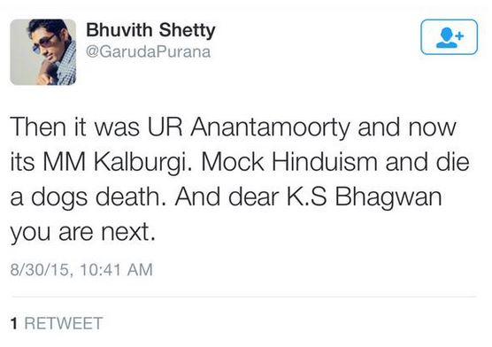Bhuvith_Kalburgithreat