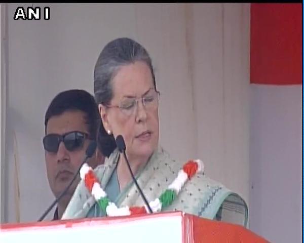 Sonia Gandhi/Live/Patrika