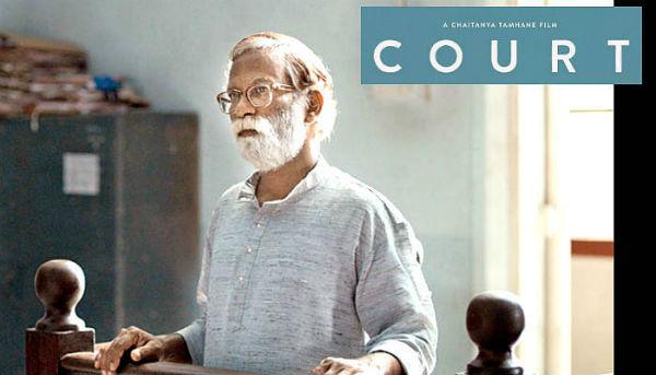 Court-film-poster
