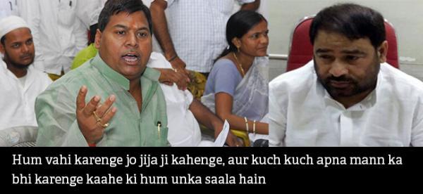 Sadhu-Subhash