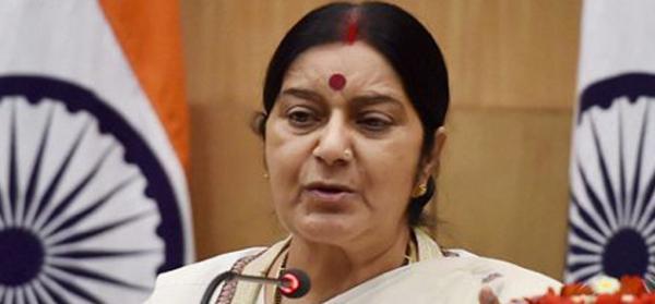 SushmaSwaraj/wire/patrika