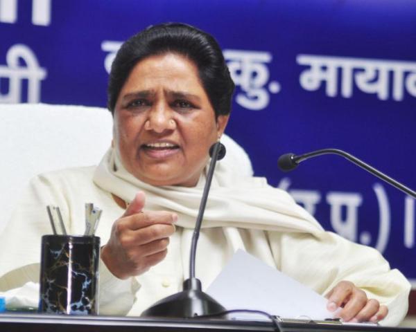 Mayawati/wire/patrika