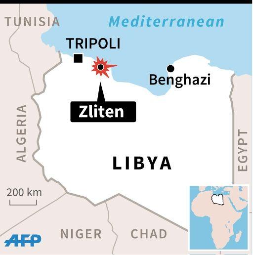 Libya Police academy
