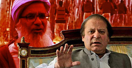 Pak Investigations_NON HERO