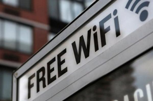 free-wifi- embed.jpg