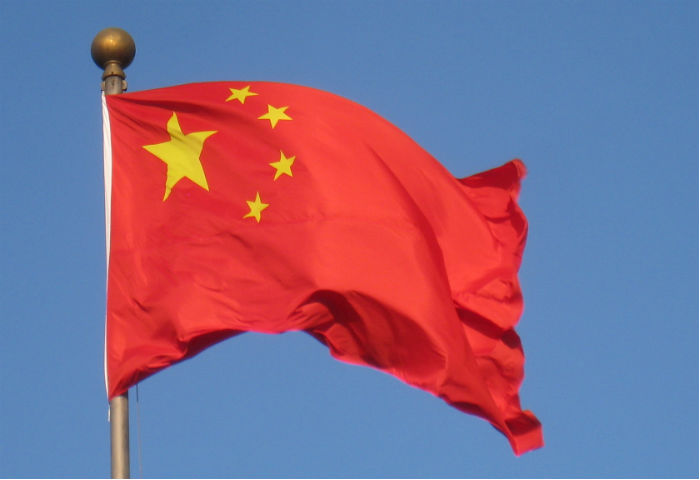 China  flag .jpg