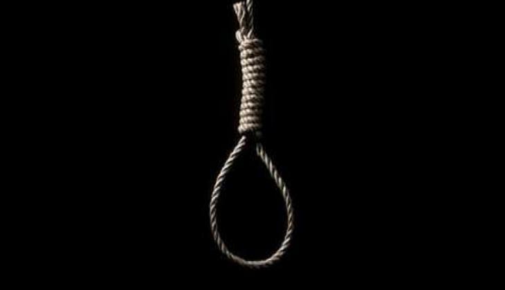 Suicide rope- File