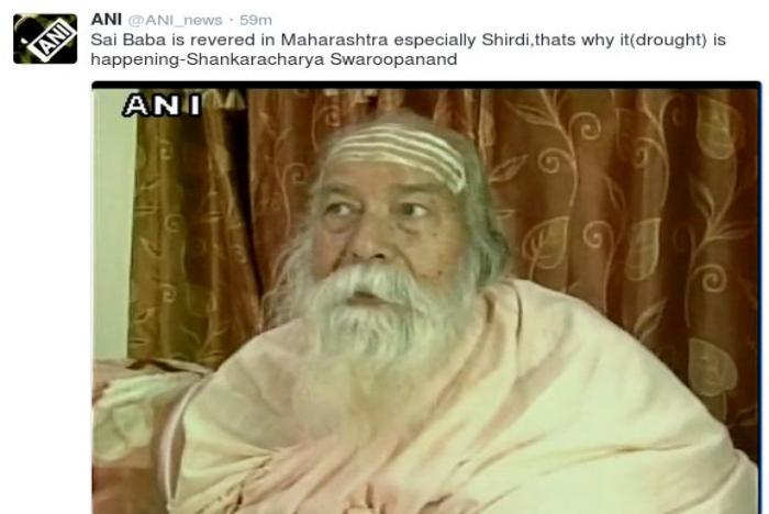 shankaracharya on sai