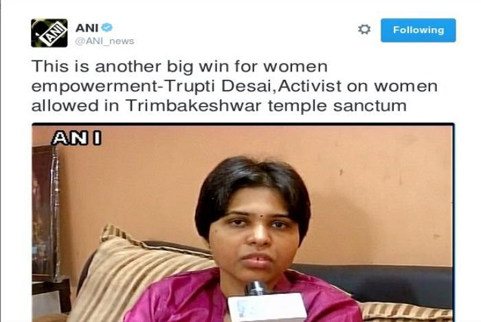 trayambkeshwar
