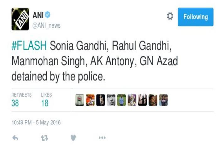 soniya-rahul-police