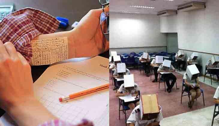 exam cheating funny