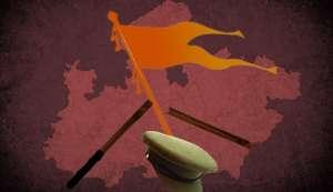 बालाघाट कांड: एसआईटी की तफ़्तीश से संघ में घबराहट