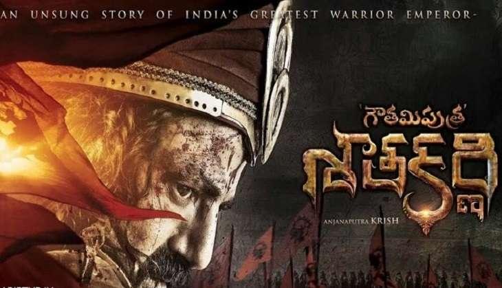 Balayya's 100th film Gautamiputra Satakarni to hit the screens on 12 January