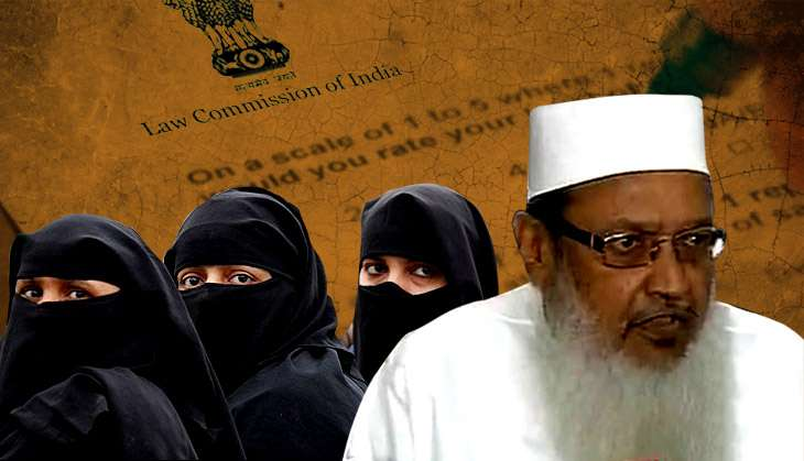 All India Muslim Personal Law Board slams the 16 questions from Law Commission
