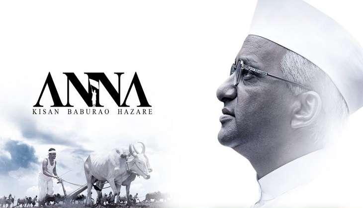 Anna Hazare Biopic