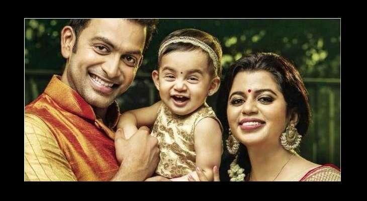 Prithviraj with Supriya and Alamkrita