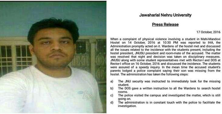 JNU Najeeb notice