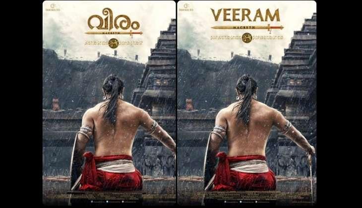 Veeram Trailer Out