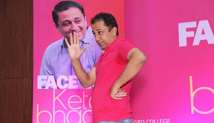 Guess who is not reading Chetan Bhagat? His brother Ketan Bhagat
